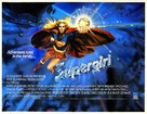 Supergirl - British Movie Poster (xs thumbnail)