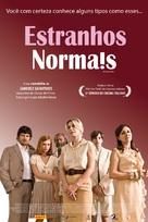 Happy Family - Brazilian Movie Poster (xs thumbnail)