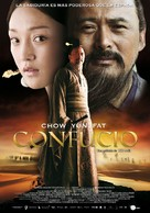 Confucius - Spanish Movie Poster (xs thumbnail)
