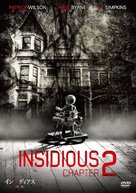 Insidious: Chapter 2 - Japanese DVD cover (xs thumbnail)