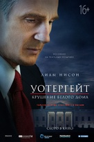Mark Felt: The Man Who Brought Down the White House - Russian Movie Poster (xs thumbnail)