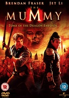 The Mummy: Tomb of the Dragon Emperor - British Movie Cover (xs thumbnail)