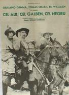 Il bianco, il giallo, il nero - Romanian Movie Poster (xs thumbnail)