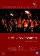 Noi credevamo - Italian Movie Cover (xs thumbnail)