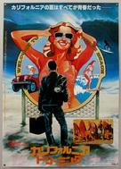 California Dreaming - Japanese Movie Poster (xs thumbnail)