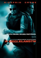 Body of Lies - Polish Movie Poster (xs thumbnail)