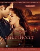 The Twilight Saga: Breaking Dawn - Part 1 - Brazilian Video release poster (xs thumbnail)