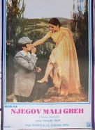 Thodisi Bewafaii - Yugoslav Movie Poster (xs thumbnail)
