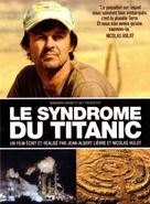 Le syndrome du Titanic - French Movie Cover (xs thumbnail)