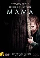 Mama - Hungarian DVD cover (xs thumbnail)