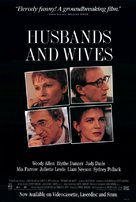 Husbands and Wives - Video release movie poster (xs thumbnail)