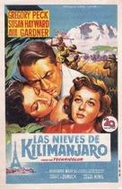 The Snows of Kilimanjaro - Spanish Movie Poster (xs thumbnail)