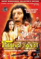 Turkey Shoot - Australian DVD cover (xs thumbnail)