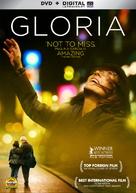 Gloria - DVD cover (xs thumbnail)