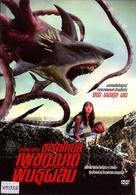 Sharktopus - Thai Movie Cover (xs thumbnail)