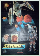 Saturn 3 - Turkish Movie Poster (xs thumbnail)