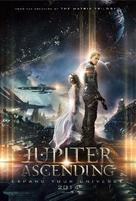 Jupiter Ascending - Movie Poster (xs thumbnail)
