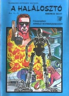 The Terminator - Hungarian Movie Cover (xs thumbnail)