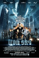 Iron Sky - Movie Poster (xs thumbnail)
