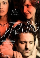 Darling - Indian Movie Poster (xs thumbnail)