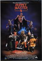 Puppet Master 4 - Movie Poster (xs thumbnail)