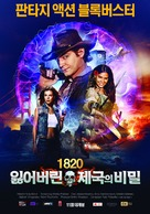 Fort Ross - South Korean Movie Poster (xs thumbnail)