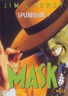 The Mask - French DVD movie cover (xs thumbnail)