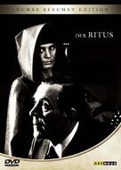 Riten - German DVD cover (xs thumbnail)