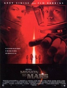 Mission To Mars - Movie Poster (xs thumbnail)
