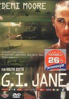 G.I. Jane - Polish DVD cover (xs thumbnail)