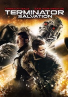 Terminator Salvation - Czech Movie Cover (xs thumbnail)