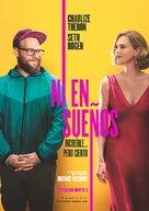 Long Shot - Mexican Movie Poster (xs thumbnail)