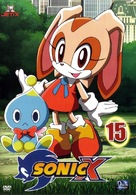 """""""Sonic X"""" - French Movie Cover (xs thumbnail)"""