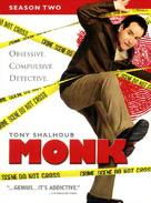 """Monk"" - DVD cover (xs thumbnail)"