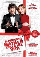 Il peggior Natale della mia vita - Italian Movie Poster (xs thumbnail)