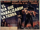 The Day the Earth Stood Still - Argentinian Movie Poster (xs thumbnail)