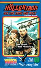 High Road to China - German VHS movie cover (xs thumbnail)