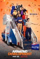 """Arrested Development"" - Movie Poster (xs thumbnail)"