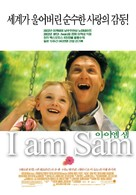 """I'm Sam"" - South Korean Movie Poster (xs thumbnail)"