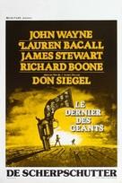 The Shootist - Belgian Movie Poster (xs thumbnail)