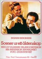 Scener ur ett äktenskap - Swedish Movie Poster (xs thumbnail)