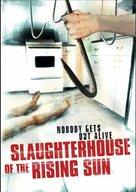 Slaughterhouse of the Rising Sun - poster (xs thumbnail)