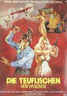 Ta paidia tou Diavolou - German Movie Poster (xs thumbnail)