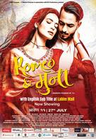 Romeo & Muna - Indian Movie Poster (xs thumbnail)