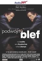 The Good Thief - Polish Movie Poster (xs thumbnail)