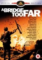 A Bridge Too Far - British DVD movie cover (xs thumbnail)