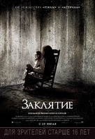 The Conjuring - Russian Movie Poster (xs thumbnail)