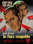 The Wrong Man - French Movie Poster (xs thumbnail)