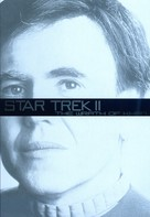 Star Trek: The Wrath Of Khan - DVD cover (xs thumbnail)