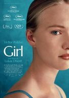 Girl - Portuguese Movie Poster (xs thumbnail)